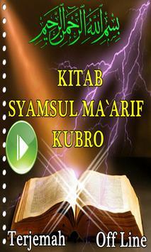 Kitab Syamsul 'Ma'arif Qubro' Terjemah Arab Latin. poster