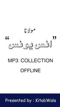 Best of Anas younus Offline poster