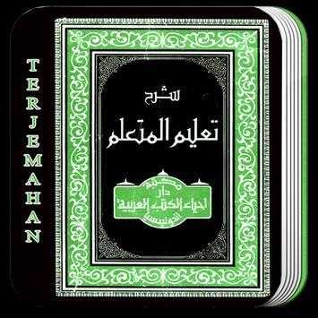 Kitab Ta'lim Muta'alim LENGKAP screenshot 1