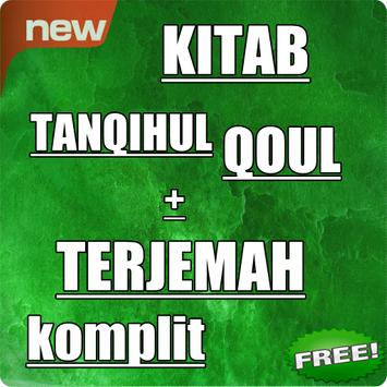 Kitab Tanqihul Qoul + Terjemah poster