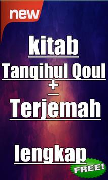 Kitab Tanqihul Qoul + Terjemah apk screenshot