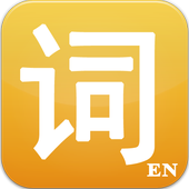 Chinese Useful Words icon