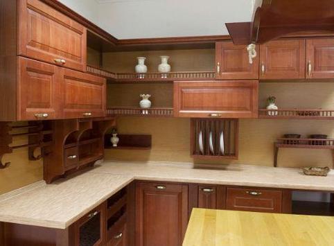 kitchen cabinet designs screenshot 5