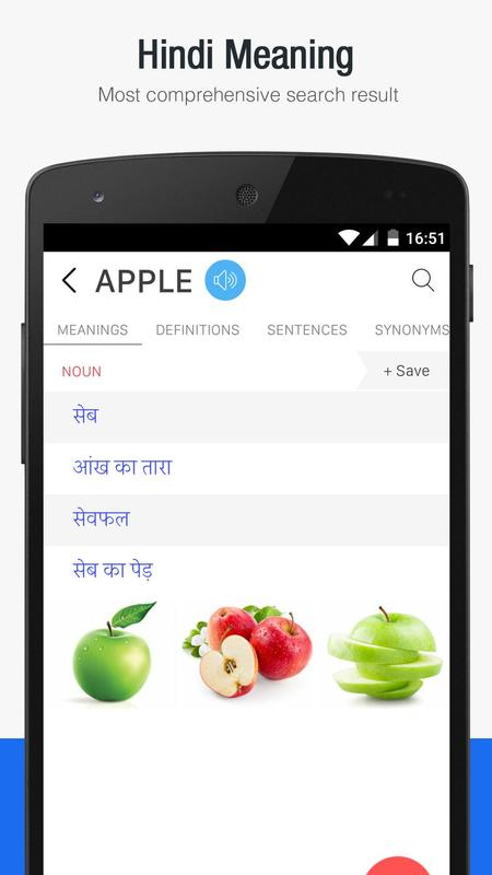 dictionary offline english to hindi apk
