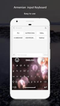 Armenian Input Keyboard apk screenshot