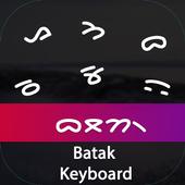 Batak Input Keyboard icon