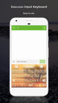 Belarusian Input Keyboard apk screenshot