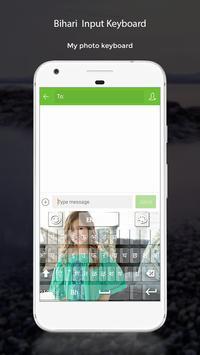 Bihari Input Keyboard apk screenshot