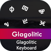 Glagolitic Input Keyboard icon