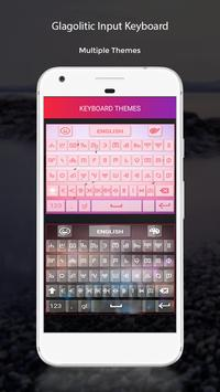 Glagolitic Input Keyboard screenshot 3