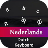 Dutch Input Keyboard icon