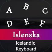 Icelandic Input Keyboard icon
