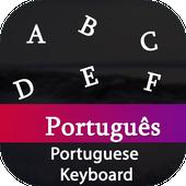Portuguese Input Keyboard icon