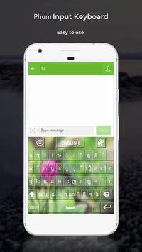 Phum Input Keyboard apk screenshot