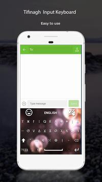 Tifinagh Input Keyboard apk screenshot