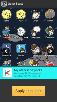 Icon pack -  Outer Space(FREE) screenshot 5