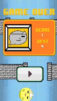 Zu Ghost apk screenshot