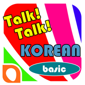Talk!Korean Words(translate) icon