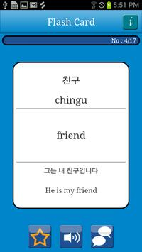Talk!Korean Words(translate) screenshot 4