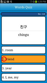 Talk!Korean Words(translate) screenshot 5