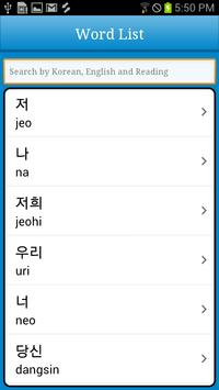 Talk!Korean Words(translate) screenshot 6