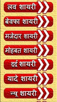 100,000+ WhatsApp Status poster