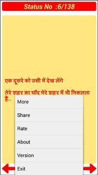100,000+ WhatsApp Status screenshot 6
