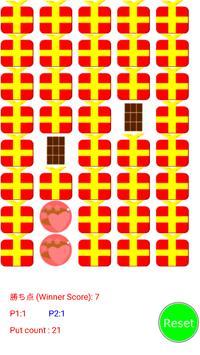 Candy Chocolate screenshot 3