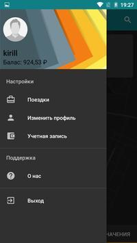 TaxiPi apk screenshot