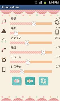 Optimization rabbit booster screenshot 3