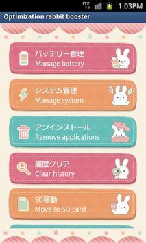 Optimization rabbit booster poster