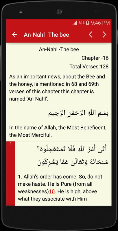 Download the latest version of quran for android free in english.