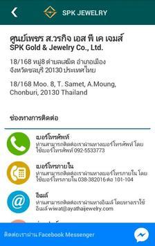 SPK JEWELRY apk screenshot