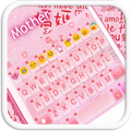 Mother's Day Keyboard Theme