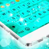 Luminous Keyboard icon