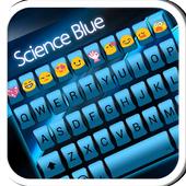 Science Blue Emoji Keyboard icon