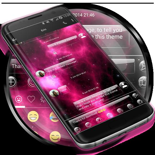 SMS Messages Glass Nebula Theme