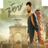 Chalo Telugu Full Movie Download App For Android Apk Download