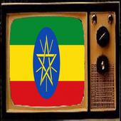 TV From Ethiopia Info icon