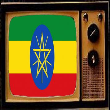 TV From Ethiopia Info poster