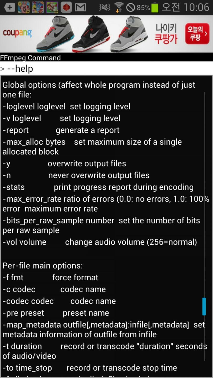 FFmpeg Cmd for Android - APK Download