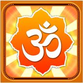 devotional songs in kannada icon