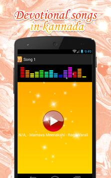 devotional songs in kannada apk screenshot