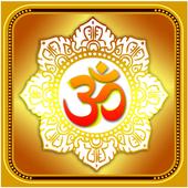 Mantra hindu god audio offline icon