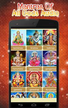 Mantra hindu god audio offline poster