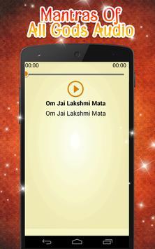 Mantra hindu god audio offline apk screenshot