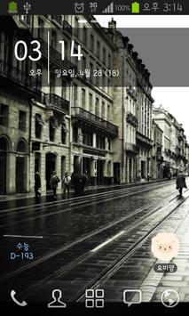 수능 타이머 앱(BlueEdition) apk screenshot