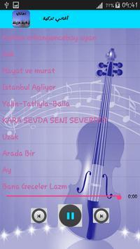 أغاني تركية screenshot 1