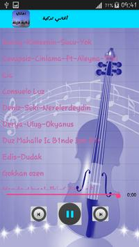 أغاني تركية screenshot 2