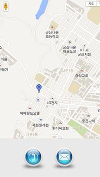 할인행사 군산 익산 전주 광주 맛집 숙박 할인업체 screenshot 4